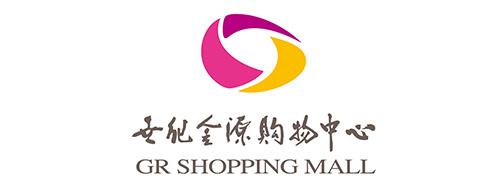 【保洁服务客户】世纪金源购物中心