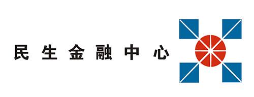 【保洁服务客户】民生金融中心