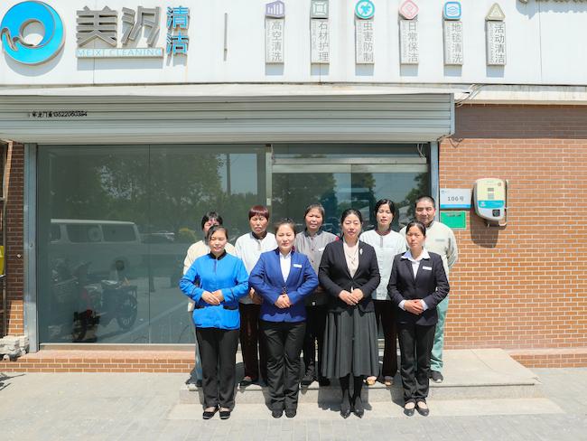 最美保洁员,最美职工,最美保洁人,北京保洁公司