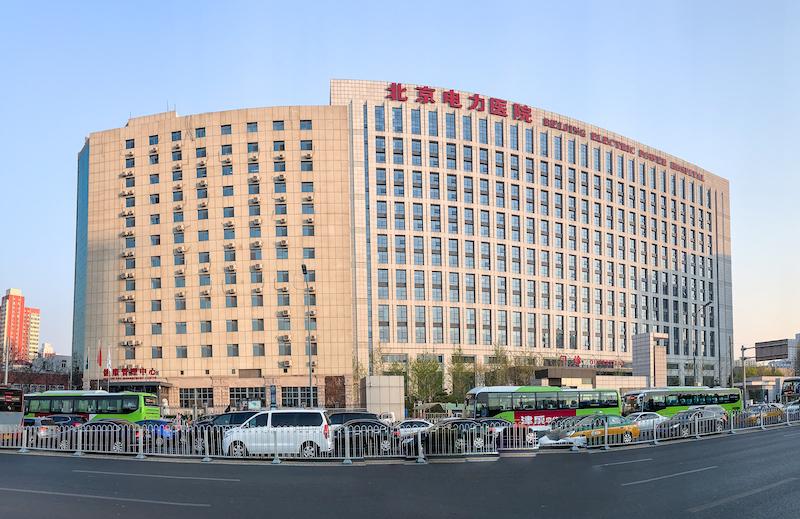 【医院保洁案例】北京电力医院