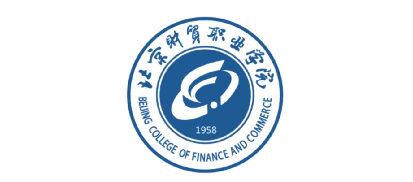 【学校保洁客户】北京财贸职业学院