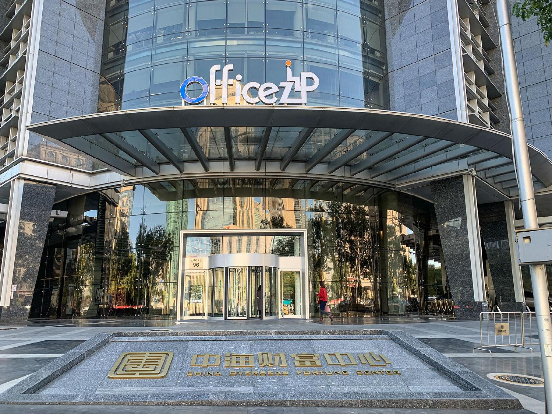 【写字楼保洁】中海财富中心OFFICEZIP