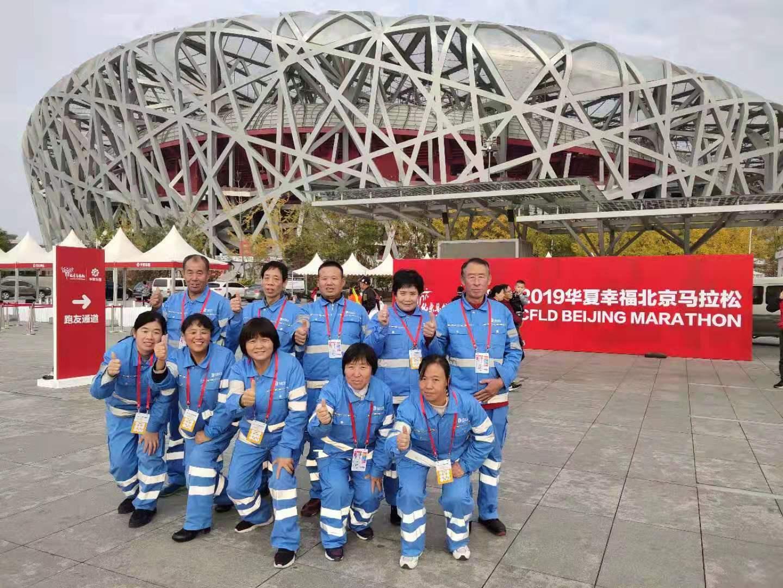 【大型活动清洁保障】2019北京马拉松比赛