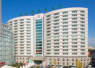 【保洁服务案例】中国人民解放军第二炮兵总医院