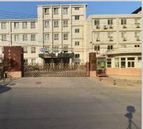 【日常保洁服务项目案例】北京商务管理学校