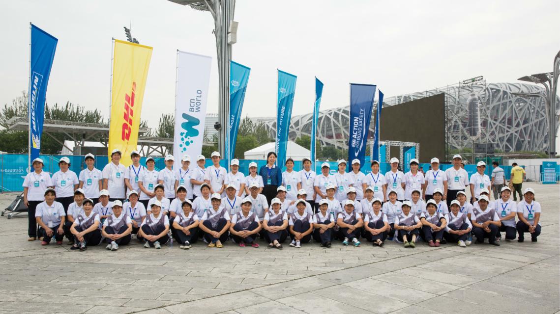 【大型活动清洁保障】国际汽联电动方程式世锦赛北京赛区