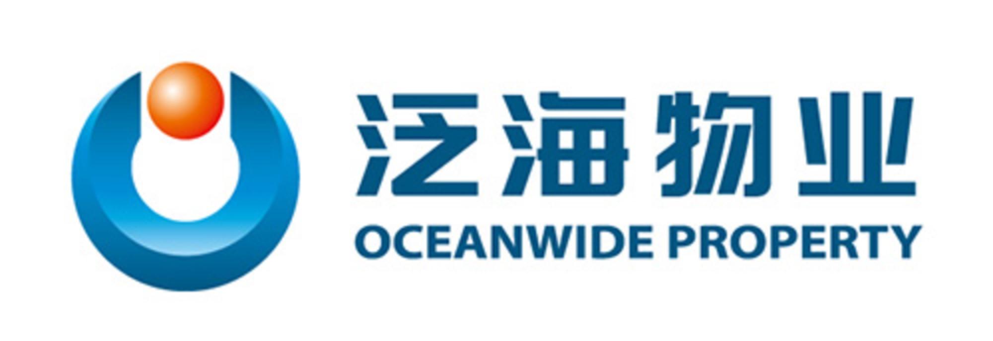 【保洁服务客户】泛海物业
