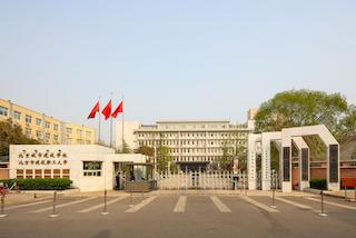 【日常保洁】北京城市建设学校