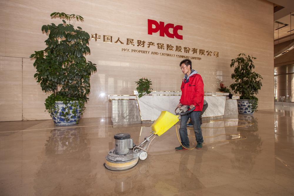 【石材护理】北京PICC大厦