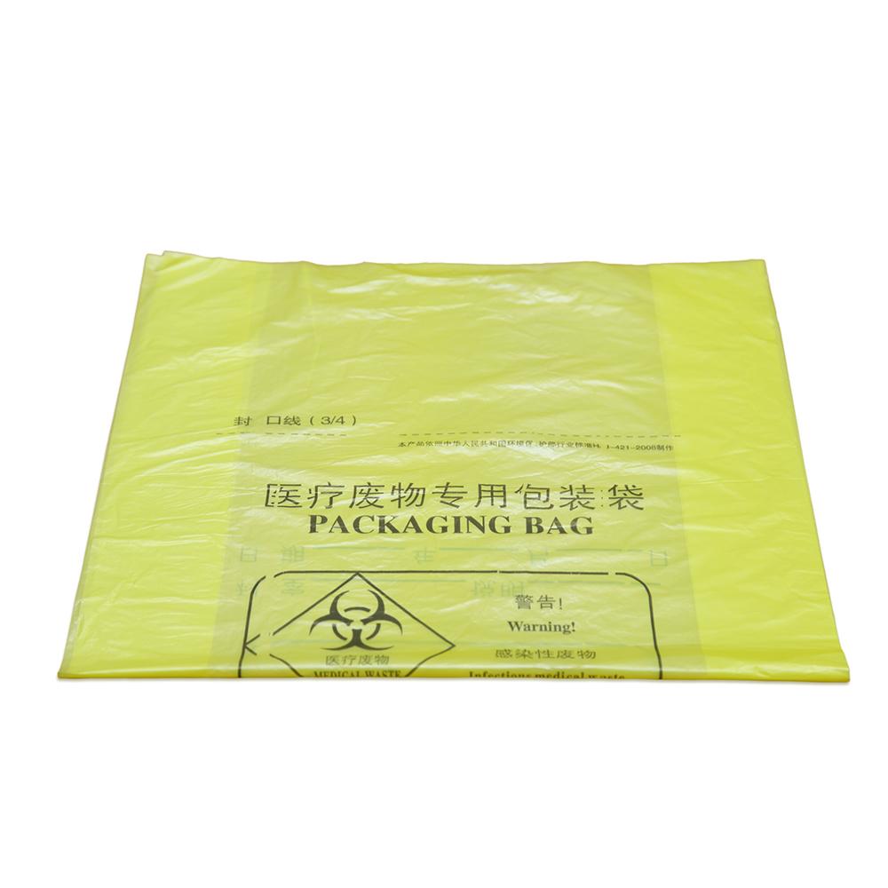 【清洁用品】黄色医疗垃圾袋100*110(无标)