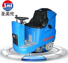 【清洁设备】ADIC-660B驾驶式洗地机