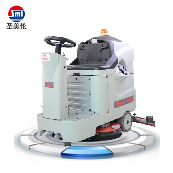 【清洁设备】SML-Ranger-660B驾驶式洗地机