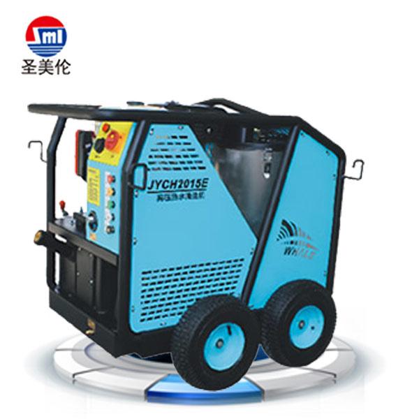 【高压清洗机】柴油加热SML-JYCH2015E冷热水高压清洗机