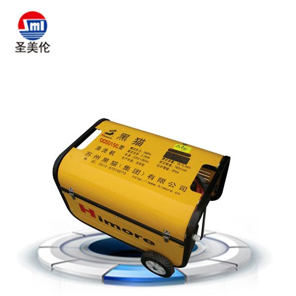 【高压清洗机】黑猫高压清洗机CC5015C