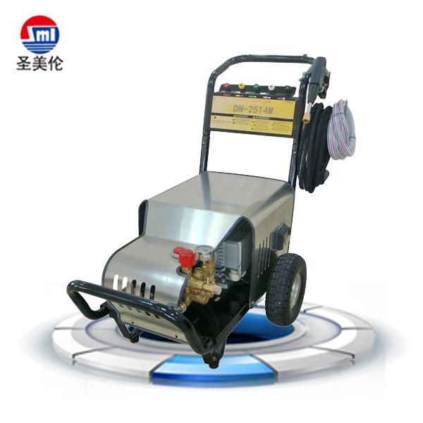 【高压清洗机】高压清洗机SML-DN-2514M