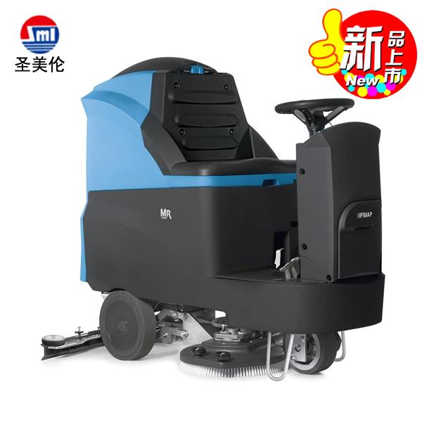 意大利菲迈普Mr驾驶式洗地机 进口洗地机